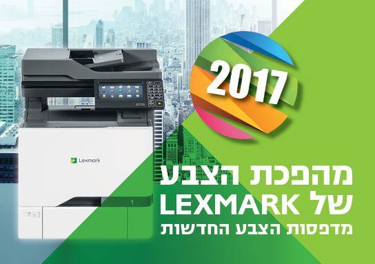 חחחחחחח, מכונות הדפסה קוניקה מינולטה, מכונת שכפול תוצרת Riso, מכונת שכפול תוצרת RISO, מדפסת לייזר לעסק