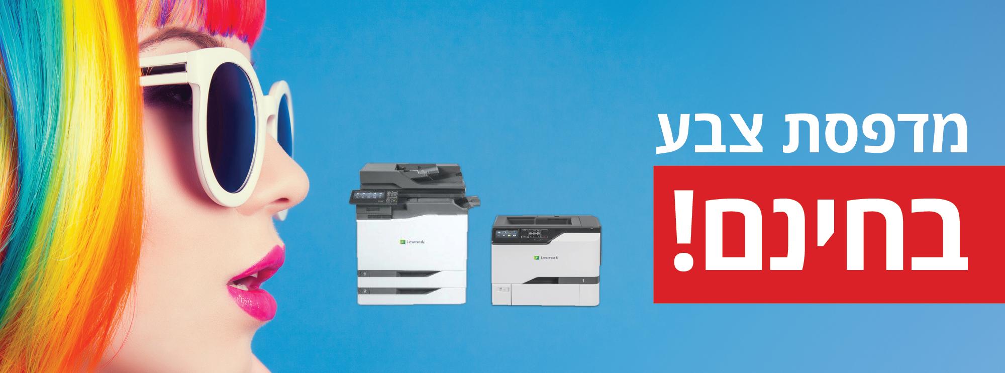 14 56 sizes printer2
